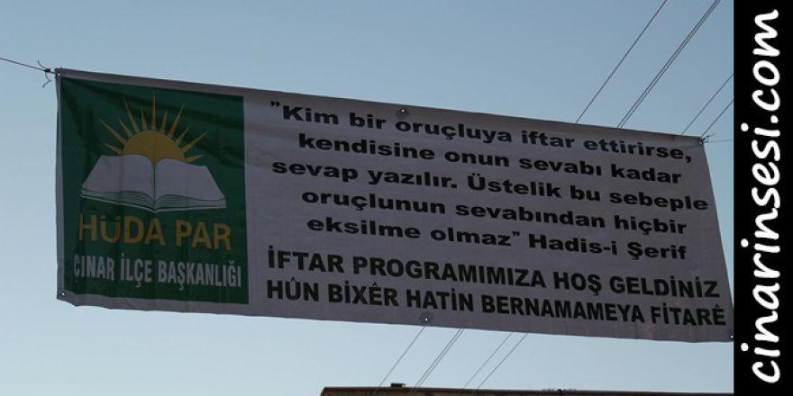 HÜDA PAR Çınar İlçe Başkanlığı iftar programı 2019