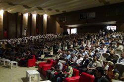 Adıyaman'daki İslamî STKlar konferans düzenledi