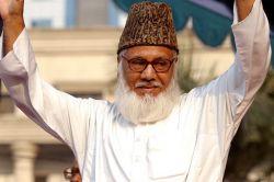 Cemaat-i İslamî  lideri Rahman Nizami idam edildi