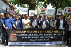 Rahman Nizaminin idamı Bursada telin edildi video foto