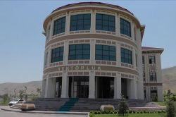 Muş Alparslan Üniversitesi 4 proje için ihaleye çıkacak