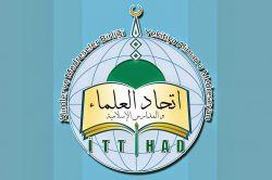 Âlimler ve Medreseler Birliği'nden Ramazan tavsiyeleri