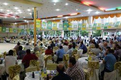 HÜDA PAR Gaziantep il teşkilatından iftar programı