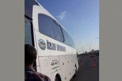 Diyarbakır firmasına ait yolcu otobüsü Ankara'da tarandı: 4 yaralı