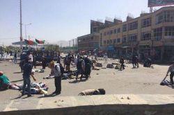 Kabil'de patlama: 61 ölü