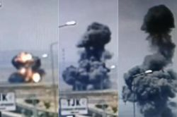 Üçyol'daki patlamanın kamera görüntüleri ortaya çıktı video foto
