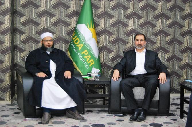 Jamaat-i Islami MP visits HUDA PAR
