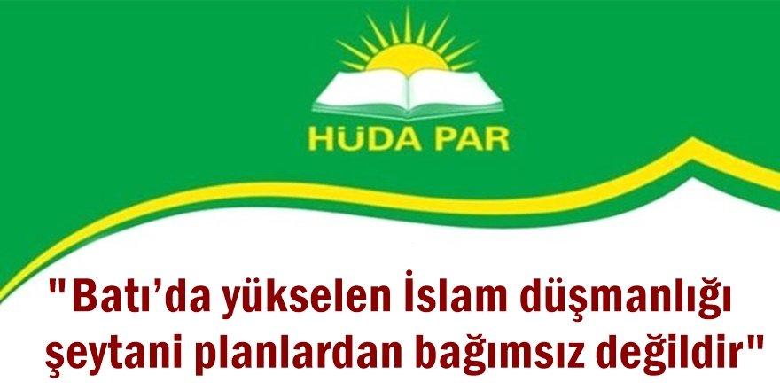 """""""Batı'da yükselen İslam düşmanlığı şeytani planlardan bağımsız değildir"""""""