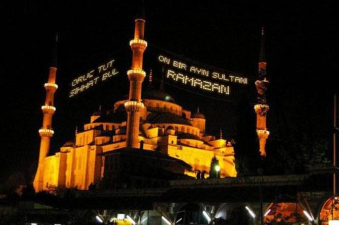 Mübarek Ramazan ayı ne zaman başlıyor?