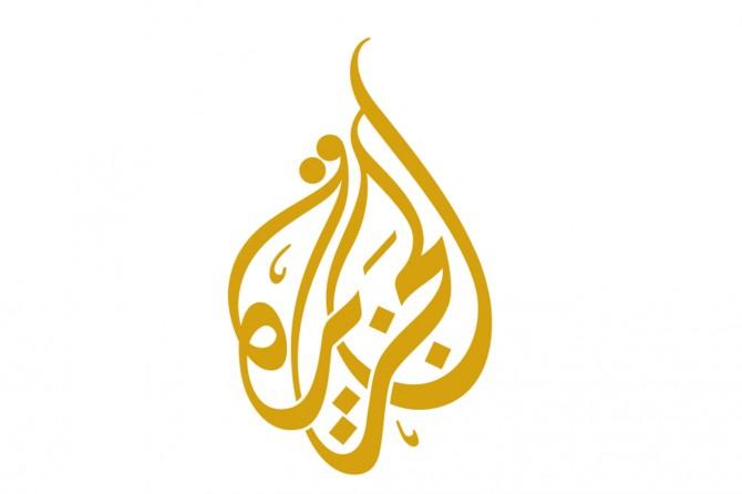 Siyonistler Al Jazeera ofisini kapatacak
