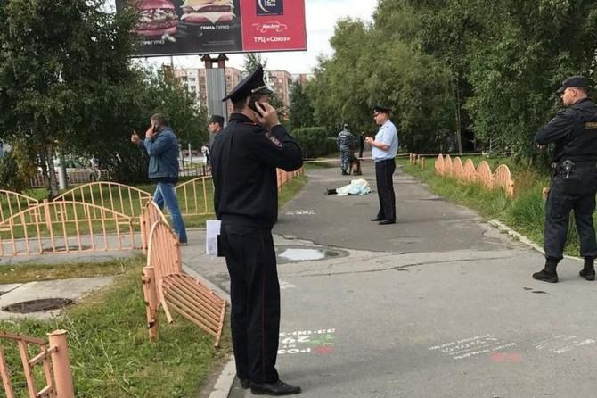 Rusya'da bıçaklı saldırı: 8 yaralı
