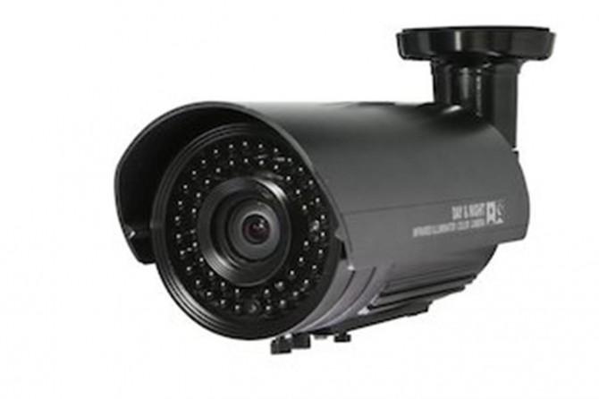 Siirt'te güvenlik kamerası kurmayan iş yerlerine para cezası