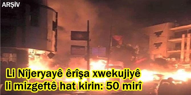 Li Nîjeryayê êrîşa xwekujiyê li mizgeftê hat kirin: 50 mirî