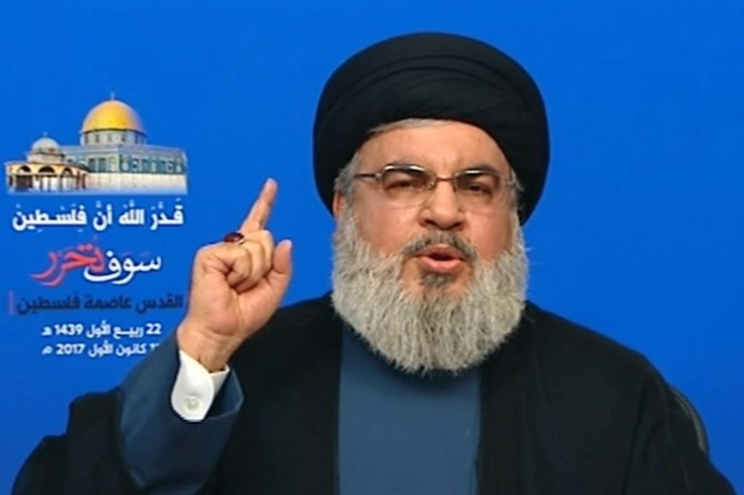 Nasrallah: Trump'ın kararı siyonist israil için sonun başlangıcı olacak