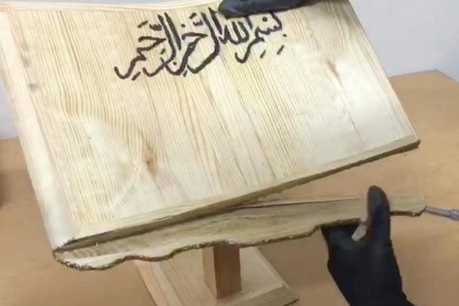 Zehir tacirleri Kur'an rahlesini kendilerine alet etti
