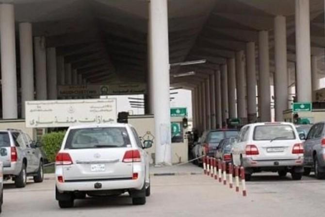 Suudi Katar'la olan tek sınır kapısını kapattı