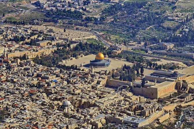 İsrailin attığı adımlar tehlikeli ve reddediyoruz