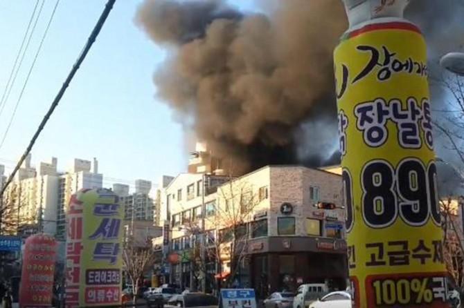 Hospital fire in South Korea: 41 dead
