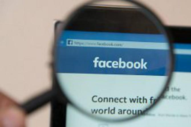 AYM Facebook'taki yorumu nedeniyle cezalandırılan kişiyi haklı buldu