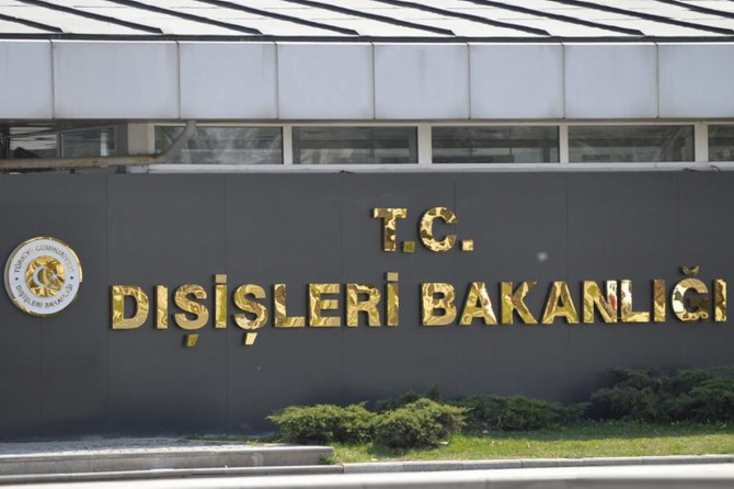 """""""Türkiye Hollanda ile arasındaki ilişkileri değerlendirmeye hazırdır"""""""