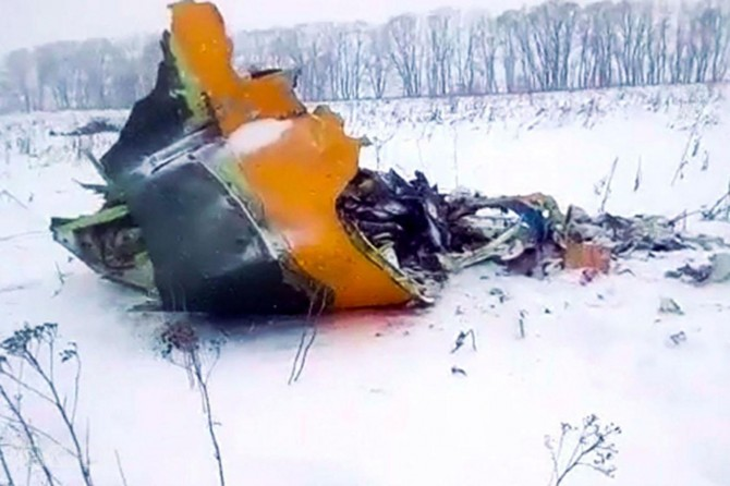 There have been no serious problems regarding flight safety: Russia