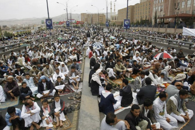 Yemen'de Islah Partisi yöneticisine suikast