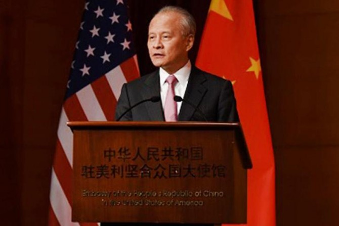 Çin Washington Büyükelçisi: Çin - ABD ilişkisi kritik bir noktada