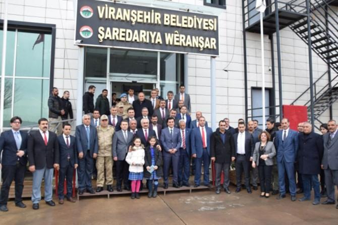 İçişler Bakan Yardımcısı Ersoy'dan Viranşehir Belediyesine ziyaret