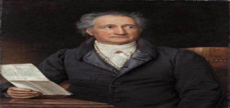 Goethenin Hz.Muhammed yazısı ve şiiri