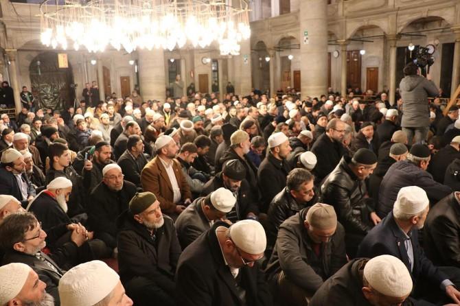 Merhum Erbakan Eyüp Sultan Camii'nde dualarla anıldı