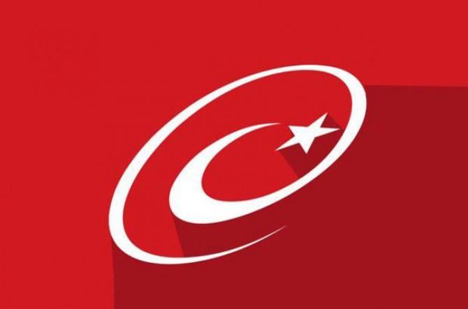 e-Devlet miras sorgulama vatandaşların hizmetine sunuldu