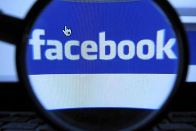 Facebook: Agahîyên bi mîlyonan însanan hate dizîn