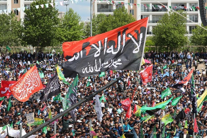 """Bi dîmenan kelecana bernameya """"Fêmkirina Hz. Muhammed û Tetbîqkirina Jiyana Wî"""""""
