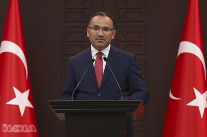 Turkiye declares 3 days of mourning over Gaza massacre