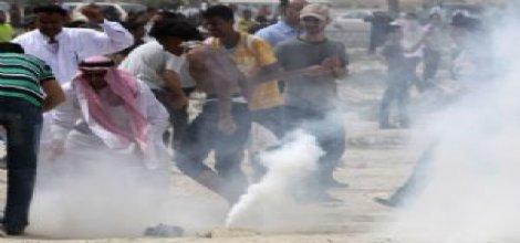 Bahreyn'de olağanüstü hal ilanı
