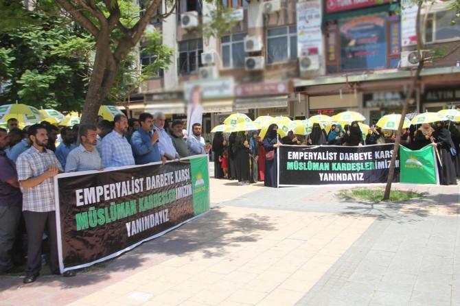 Sisi Darbesi yıldönümünde Adana'da telin edildi
