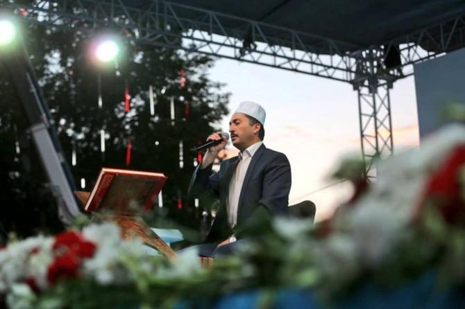 Gaziantep'te 15 Temmuz etkinliği Kur'an-ı Kerim ile başladı