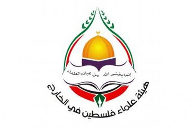 Filistin Alimler Birliğinden Türkiye'ye destek mesajı