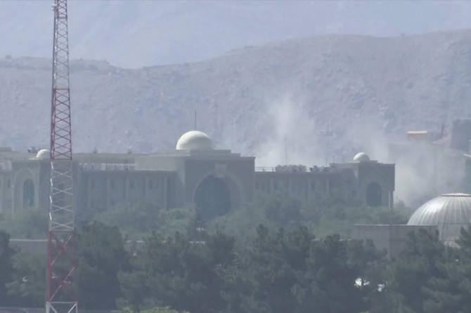 Afganistan'da resmi bayramlaşma töreni esnasında patlama