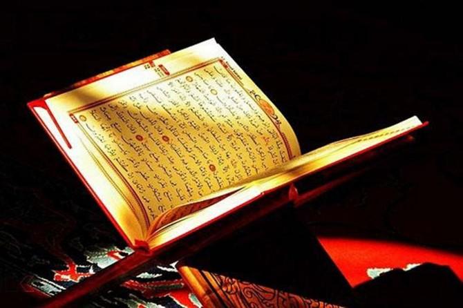 Kur'an'la dalga geçen akademisyen açığa alındı