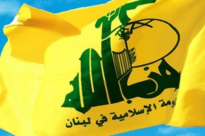 Emperyalist ABD Hamas ve Hizbullah'tan bazı isimleri terör listesine aldı