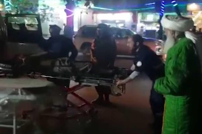 Kabil'deki mevlid etkinliğine saldırı: 40 kişi hayatını kaybetti