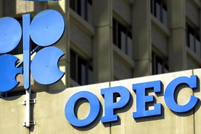 Katar OPECten çekilecek