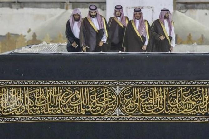 Prince Selman's image on the Kaaba causes anger