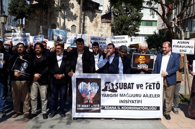 Adana'da Mısır Şehitleri ve Yusufiler için basın açıklaması düzenlendi