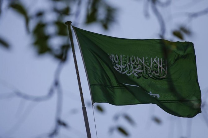 Suudi 37 hükümlüyü idam etti