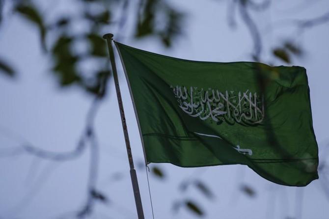 Suudi'nin 37 kişiyi infaz etmesine tepki