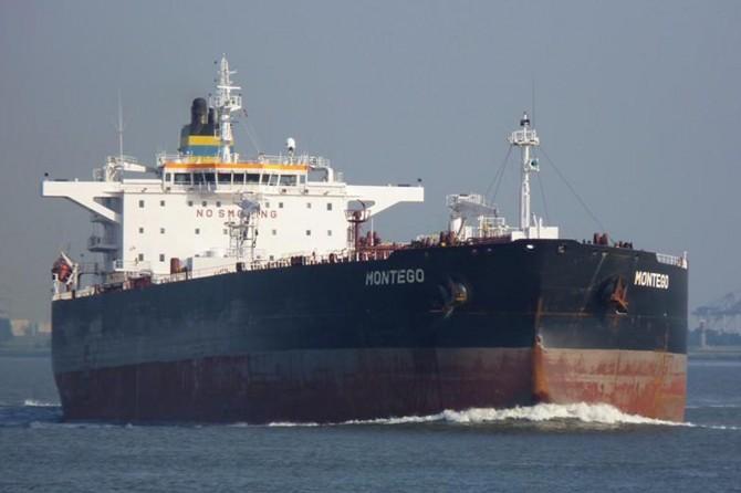 Suudi'den 2 petrol tankerimiz vuruldu açıklaması