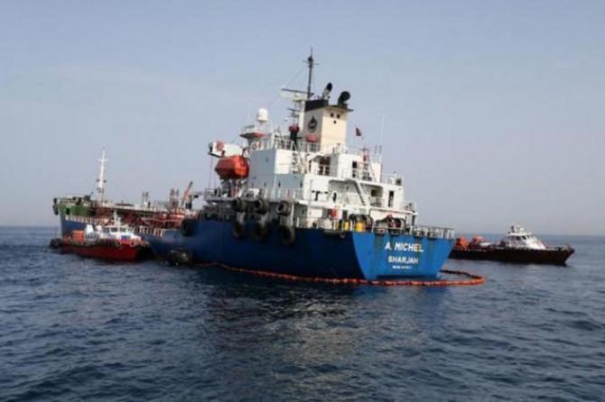 BAE: Sabotaj soruşturmasına 4 ülke katılıyor