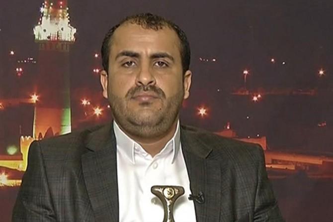 Koalisyon uçakları ABD'nin desteğiyle Yemen'i bombalıyor